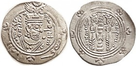 TABARISTAN , Sasanian style Ar Hemidrachm, Bust/fire altar etc, Farkhan, 711-31 AD, Alb.50; Choice EF, well struck with nice sharp portrait, good lust...