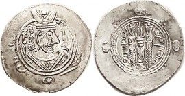 TABARISTAN, . Jarir, 786-88 AD, Sasanian style Ar Hemidrachm, 24 mm, Bust/fire altar etc, Name in front of portrait, Year PYE 136; EF, almost as struc...
