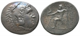 "Kings of Macedon . Alexander III. ""The Great"" (336-323 BC). AR Tetradrachm  Condition: Very Fine  Weight: 15.90 gr Diameter: 31 mm"