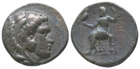 "Kings of Macedon . Alexander III. ""The Great"" (336-323 BC). AR Tetradrachm  Condition: Very Fine  Weight: 16.90 gr Diameter: 28 mm"