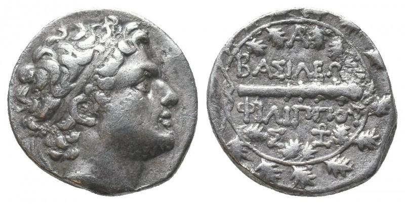 MACEDONIAN KINGDOM. Philip V (221-179 BC). AR drachm . Diademed head of Philip V...