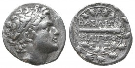 MACEDONIAN KINGDOM. Philip V (221-179 BC). AR drachm . Diademed head of Philip V right / BAΣIΛEΩΣ ΦΙΛΙΠΠΟΥ, Club within wreath, one monogram above, tw...