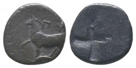 Thrace, Byzantion. AR , c. 387/6-340 BC.  Condition: Very Fine  Weight: 2.20 gr Diameter: 14 mm