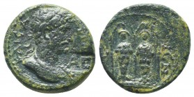 PAMPHYLIA, Aspendos, Hadrian c. 117-138 AD, AE, countermark  Condition: Very Fine  Weight: 5.00 gr Diameter: 19 mm