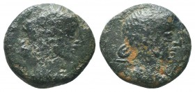 Roman Provincial coin, unidentified !!!!  Condition: Very Fine  Weight: 3.70 gr Diameter: 18 mm