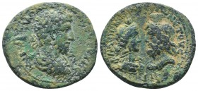 CILICIA, Aigeai, Caracalla c. 198-217 AD, AE, uncertain  Condition: Very Fine  Weight: 16.80 gr Diameter: 30 mm