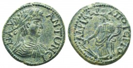 Caracalla Æ of Hadrianopolis, Thrace. AD 198-217.  Condition: Very Fine  Weight: 5.80 gr Diameter: 22 mm