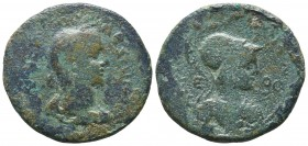 CILICIA, Aegeae. Severus Alexander. 222-235 AD. Æ   Condition: Very Fine  Weight: 18.90 gr Diameter: 36 mm