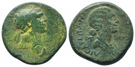 CILICIA, Anazarbus. Trajan, with Marciana. 98-117 AD. Æ   Condition: Very Fine  Weight: 16.30 gr Diameter: 26 mm