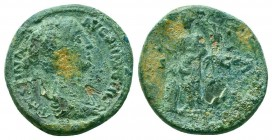 Faustina Junior Ӕ Sestertius. Rome, AD 175.   Condition: Very Fine  Weight: 12.10 gr Diameter: 26 mm