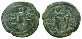 CRUSADERS. Baldwin II. 1108-1118 AD.AE Follis. Edessa mint.RARE COIN  Condition: Very Fine  Weight: 4.80 gr Diameter: 23 mm