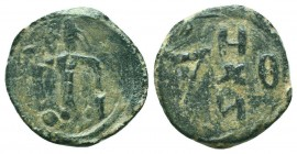 CRUSADERS. Baldwin II. 1108-1118 AD.AE Follis. Edessa mint.RARE COIN  Condition: Very Fine  Weight: 5.70 gr Diameter: 24 mm