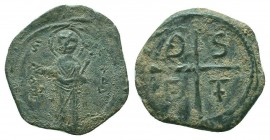 CRUSADERS.Tancred, 1112-1119 AD.AE Follis.Antioch mint  Condition: Very Fine  Weight: 3.70 gr Diameter: 22 mm