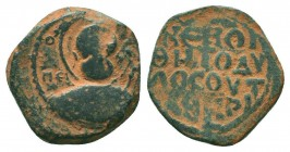 CRUSADERS.Tancred, 1112-1119 AD.AE Follis.Antioch mint  Condition: Very Fine  Weight: 4.30 gr Diameter: 20 mm