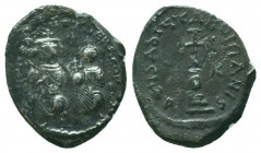 Heraclius, with Heraclius Constantine. 610-641. AR Hexagram . Constantinople mint.   Condition: Very Fine  Weight: 6.50 gr Diameter: 24 mm