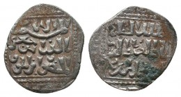 CRUSADERS, Imitation Dirhams. Mid to late 13th century. AR Dirham . Copying a Damascus mint  Condition: Very Fine  Weight: 2.80 gr Diameter: 20 mm
