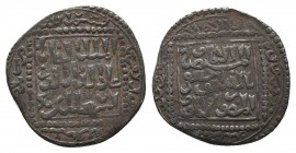 CRUSADERS, Imitation Dirhams. Mid to late 13th century. AR Dirham . Copying a Damascus mint  Condition: Very Fine  Weight: 2.90 gr Diameter: 20 mm