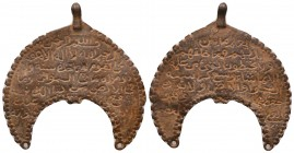 Arabic Moon-Shaped Talismatic Pendant, Circa 15th-17th Century AD.  Condition: Very Fine  Weight: 16.00 gr Diameter: 55 mm