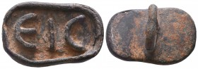 Bronze Bread Stamp with Letters, Circa 5th-7th Century AD.  Condition: Very Fine  Weight: 28.00 gr Diameter: 40 mm