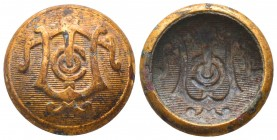 Late Medieval Gold or Plated Button, 18th - 19th C. AD  Condition: Very Fine  Weight: 3.30 gr Diameter: 22 mm