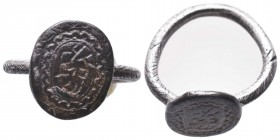 Crusaders/Islamic Silver Twisted decorated Ring , Circa 10th-12th Century AD.  Condition: Very Fine  Weight: 7.00 gr Diameter: 25 mm