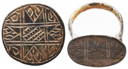 Crusaders Bronze Elegantly Decorated Cross Ring , Circa 10th-12th Century AD.  Condition: Very Fine  Weight: 4.60 gr Diameter: 21 mm