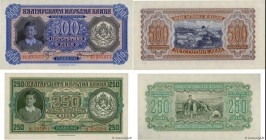 Country : BULGARIA  Face Value : 250 et 500 Leva Lot  Date : 1943  Period/Province/Bank : Bulgarian National Bank  Catalogue reference : P.65a et P.06...