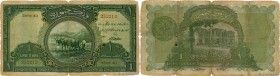 Country : TURKEY  Face Value : 1 Livre  Date : (1926)  Period/Province/Bank : State Notes of the Ministry of Finance  Catalogue reference : P.119a  Al...