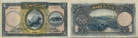 Country : TURKEY  Face Value : 5 Livres  Date : 1926  Period/Province/Bank : State Notes of the Ministry of Finance  Catalogue reference : P.120a  Alp...
