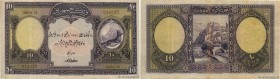 Country : TURKEY  Face Value : 10 Livres  Date : (1926)  Period/Province/Bank : State Notes of the Ministry of Finance  Catalogue reference : P.121a  ...
