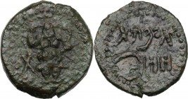 Hispania. Ebusus. AE 21mm (Semis), late 2nd-early 1st century BC. D/ Bes standing facing, holding mace and serpent; Punic aleph to left. R/ Punic lege...