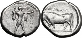 Greek Italy. Northern Lucania, Posidonia. AR Stater, c. 445-420 BC. D/ ΠOΣEIΔA. Poseidon advancing right, wielding trident overhead. R/ ΠOΣEIΔAN. Bull...