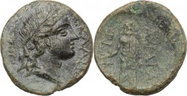 Sicily. Akragas. AE 22 mm. after 210 BC. D/ Laureate head of Kore right. R/ AKPAΓANTINΩN. Asklepios standing facing, holding patera. CNS 144; HGC 2. 1...