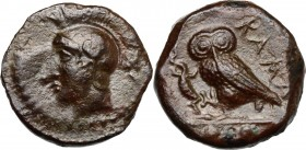 Sicily. Kamarina. AE Tetras, c. 420-405 BC. D/ Helmeted head of Athena left. R/ KAMA. Owl standing left, head facing, grasping lizard; in exergue, thr...
