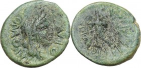 Sicily. Panormos, under Roman rule. AE 19 mm, after 241 BC. D/ OMONOIA. Veiled head of Demeter right. R/ ΠANOPMITAN. Cornucopiae. CNS I, 3; HGC 1076. ...
