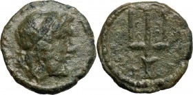 Sicily. Syracuse. Fifth Democracy (214-212 BC). AE 15 mm. D/ Diademed head of Poseidon right. R/ Trident head. Cf. CNS 209 var. cf. SNG ANS 52 var. AE...