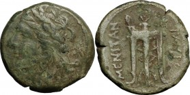 Sicily. Tauromenion. Roman Rule. AE 24mm, after 216 BC. D/ Head of Apollo left, laureate. R/ Tripod. CNS III, 25. AE. g. 11.81 mm. 24.00 Olive-green p...