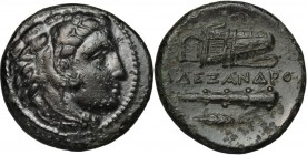 "Continental Greece. Kings of Macedon. Alexander III ""the Great"" (336-323 BC). AE 18 mm, Uncertain mint. D/ Head of Herakles right, wearing lion's skin..."