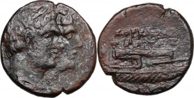 Continental Greece. Korkyra, Korkyra. Roman rule, Philotas magistrate. AE 27 mm. c. 229-48 BC. D/ Jugate heads of Herakles, laureate, and Korkyra, wre...