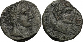 Greek Asia. Kings of Bosporos. Aspurgos (As king,14/5-37/8 AD), with Tiberius. AE 12 Units. Struck circa 35-37 AD. D/ ΚΑΙΣΑΡΟΣ ΤΙΒΕΡΙΟΥ. Laureate head...