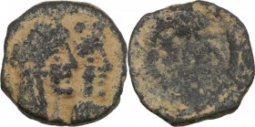 Greek Asia. Nabatea. Aretas IV (9 BC - 40 AD). AE 18mm, Petra mint, 9 BC - 40 AD. D/ Busts of Aretas and Shuqailat right. R/ Crossed cornucopiae. Mesh...