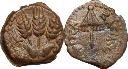 Greek Asia. Judaea. Agrippa I (37-44). AE Prutah. Jerusalem mint. D/ Umbrella-like canopy with fringes. R/ Three corn-ears. Hendin 1244. AE. g. 2.65 m...