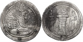 "Greek Asia. Sasanian kings of Persia. Ohrmazd (Hormizd) II (302-309 AD). AR Drachm. Mint A (""Ctesiphon""). D/ Bust right, wearing eagle crown with kory..."
