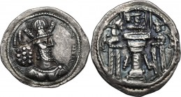 Greek Asia. Sasanian kings of Persia. Shapur II (309-379 AD). AR Drachm. D/ Bust right, wearing mural crown with korymbos. R/ Fire altar with ribbons ...