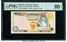 Bahrain Monetary Agency 20 Dinars 1973 (ND 2001) Pick 24 PMG Gem Uncirculated 66 EPQ.   HID09801242017  © 2020 Heritage Auctions | All Rights Reserve