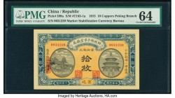 China Market Stabilization Currency Bureau 10 Coppers 1915 Pick 599a S/M#T183-1a PMG Choice Uncirculated 64. Ink.  HID09801242017  © 2020 Heritage Auc...