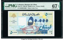 Lebanon Banque du Liban 50,000 Livres 1994-95 Pick 73 PMG Superb Gem Unc 67 EPQ.   HID09801242017  © 2020 Heritage Auctions | All Rights Reserve