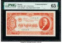 Russia State Currency Note 3 Chervontsa 1937 Pick 203 Commemorative PMG Gem Uncirculated 65 EPQ.   HID09801242017  © 2020 Heritage Auctions | All Righ...