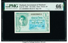 Thailand Government of Thailand 1 Baht ND (1946) Pick 63 PMG Gem Uncirculated 66 EPQ.   HID09801242017  © 2020 Heritage Auctions | All Rights Reserve