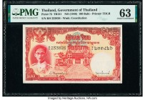 Thailand Government of Thailand 100 Baht ND (1948) Pick 73 PMG Choice Uncirculated 63.   HID09801242017  © 2020 Heritage Auctions | All Rights Reserve...